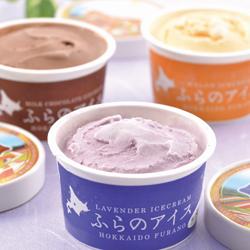富良野アイスクリーム