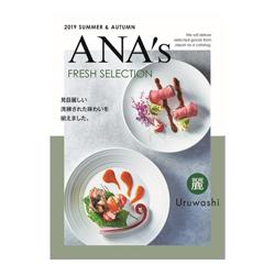 ANA�Vs フレッシュセレクション【麗】