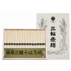 極寒三輪手延素麺A (レシピ集付き)