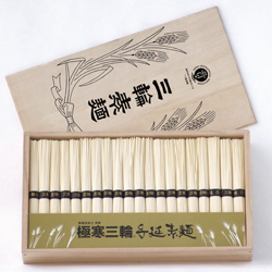 極寒三輪手延素麺B (レシピ集付き)