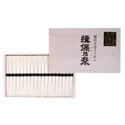 揖保乃糸特級品(黒帯)A