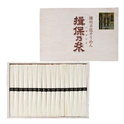 揖保乃糸特級品(黒帯)B