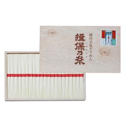 揖保乃糸上級品(赤帯)B
