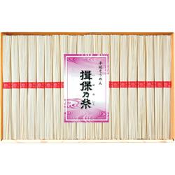 手延素麺揖保乃糸上級品赤帯