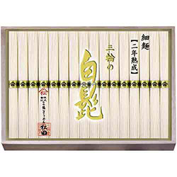 手延べ三輪の白髭細麺(レシピ集付き)