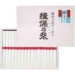 揖保乃糸上級品(赤帯)A