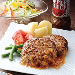 国産肉のアップルソースハンバーグ(6個入り)
