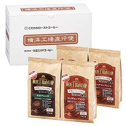 ウエシマコーヒー横浜工場直行便