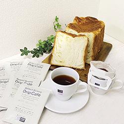 ドリップコーヒー&京都祇園ボロニヤセット