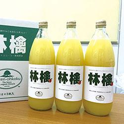 岩木山りんごジュース(3本)