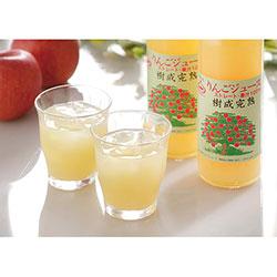 樹成完熟りんごジュース5本入