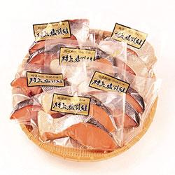新潟県村上名産塩引鮭切身